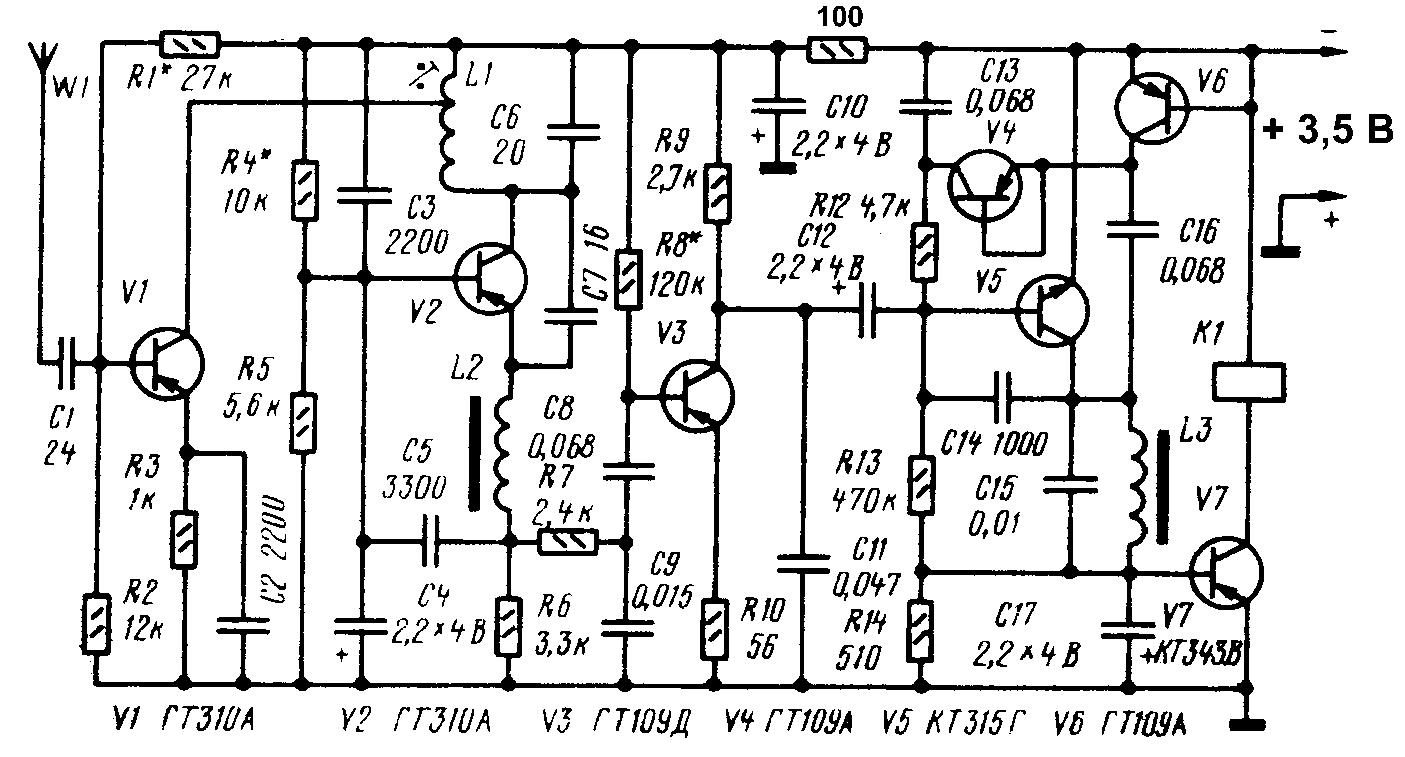 Принципиальная схема малогабаритного самодельного приемника радиоуправления на 28 МГц