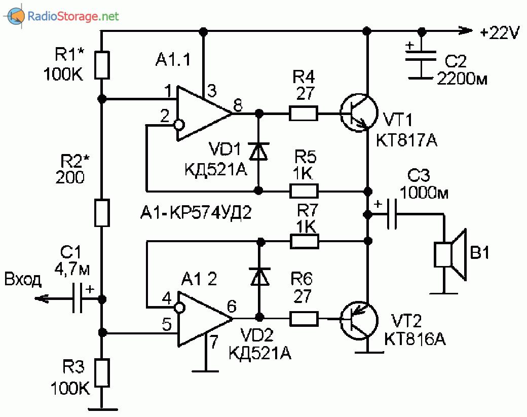 Принципиальная схема УМЗЧ на транзисторах и ОУ, 8-25В, 6Ватт