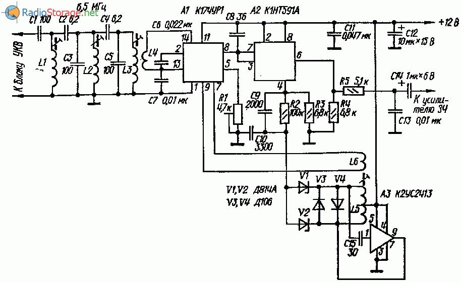 Тракт промежуточной частоты УКВ ЧМ супергетеродина