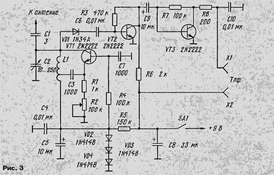Однодиапазонный регенеративный радиоприемник