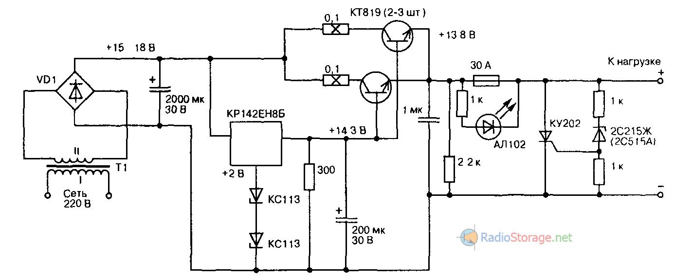 Принципиальная схема мощного самодельного источника питания на транзисторах КТ819 и микросхеме ЕН8.