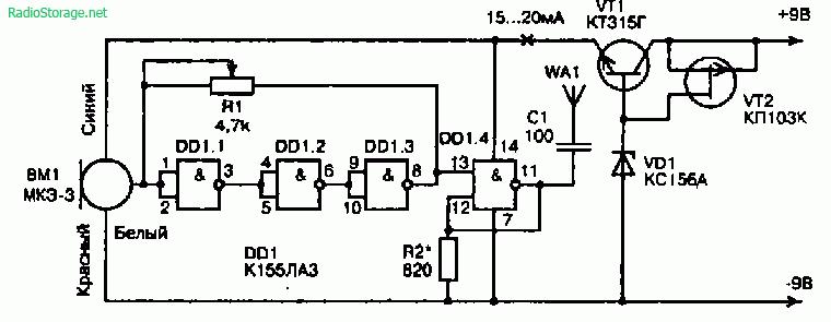 Схема передатчика 66...76 МГц на микросхеме К155ЛАЗ (9В, дальность 50м)