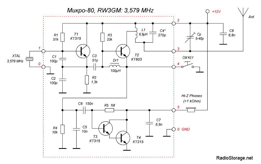 "микротрансиверы CW QRPp ""Микро-80 схема"