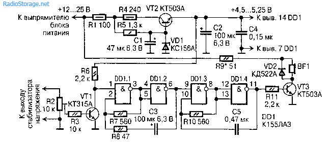 Звуковой сигнализатор короткого замыкания