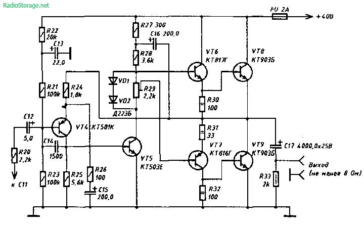Схема и описние звукового аудиокомплекса А. Гайдука