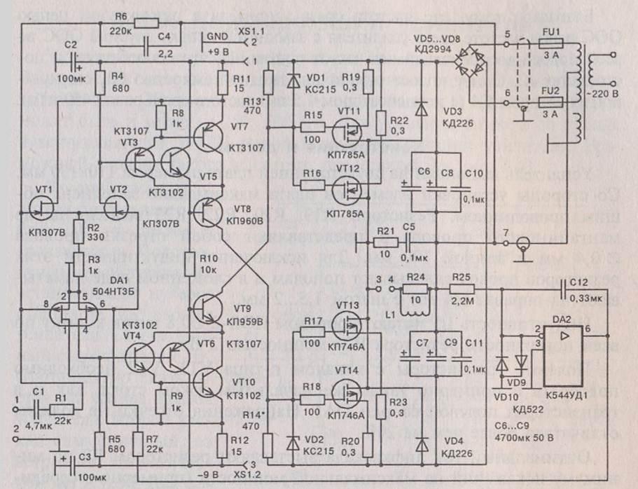 Схема усилителя мощности со стоками выходных транзисторов, соединенными с общим