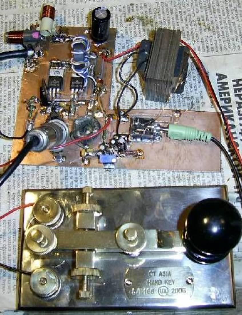 QRP трансивер Полевик-80  фото