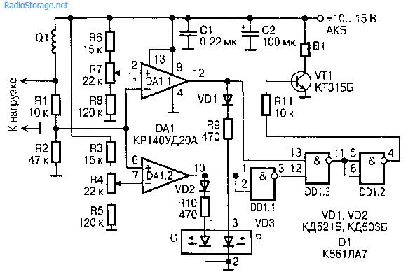 Схема контроля потребляемой мощности
