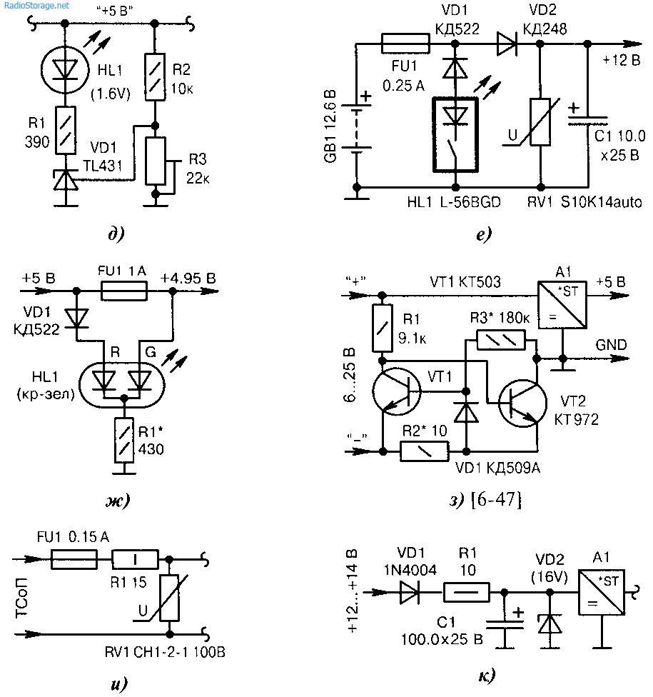 Схемы защиты устройств от всплесков тока и напряжения