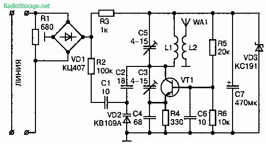 Телефонный УКВ ЧМ ретранслятор с последовательным включением (20 мВт)