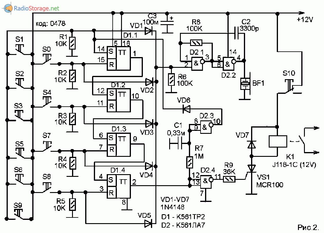 Принципиальная схема кодового замка на микросхемах К561ТР2 и К561ЛА7
