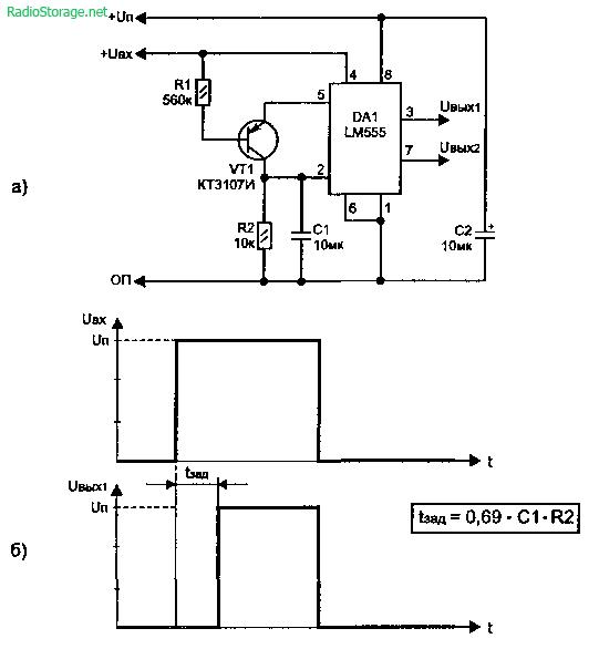 Схема задержки прохождения импульсов на LM555