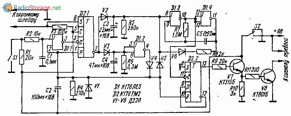 Схема несложного электронного сторожа