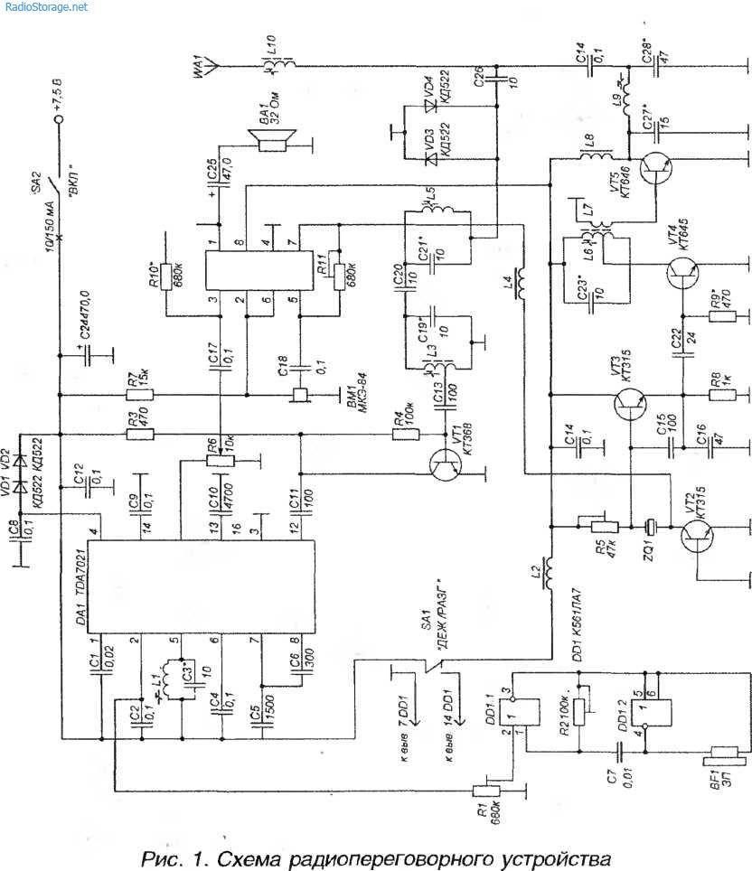 Дуплексное радиопереговорное устройство 40-48МГц, 3-5км