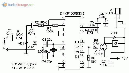 Схема приставки к автоответчику для управления открыванием ворот на микросхеме К 1008ВЖ18