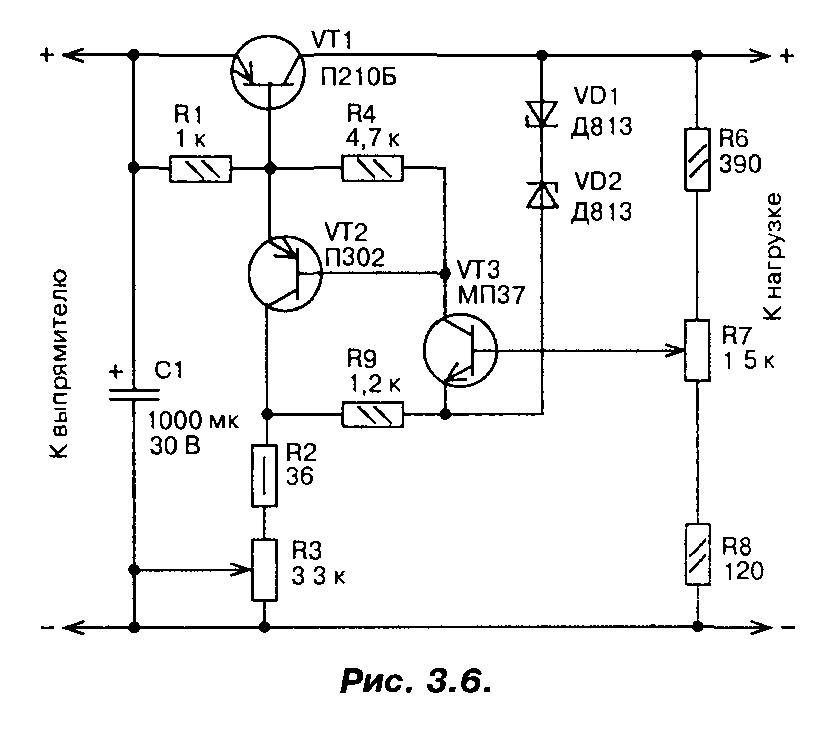 Транзисторный регулятор напряжения схема фото 922