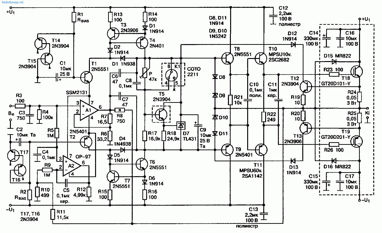 УМЗЧ на транзисторах с изолированным затвором IGBT (70 Вт)