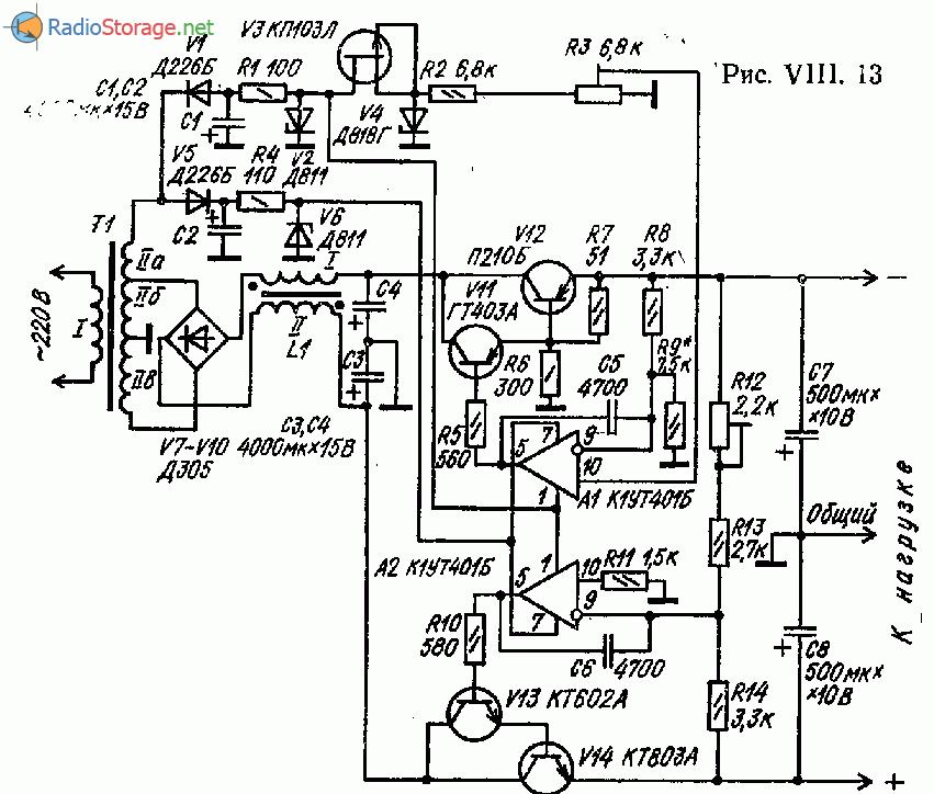 Двуполярный стабилизатор напряжения (1-5В, 2А)