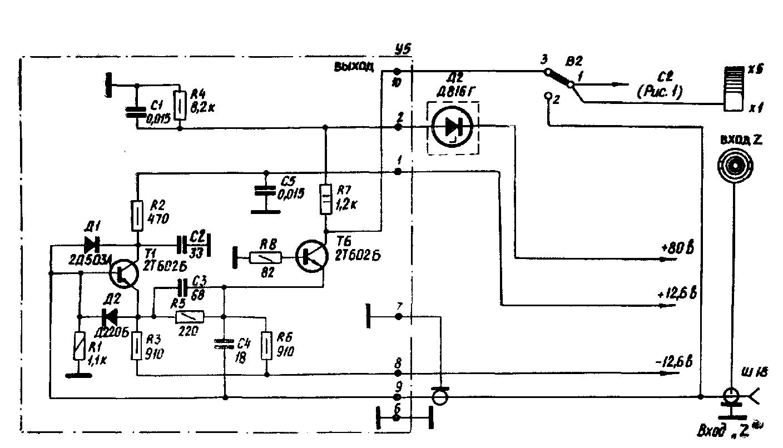 Осциллограф С1-70, схема