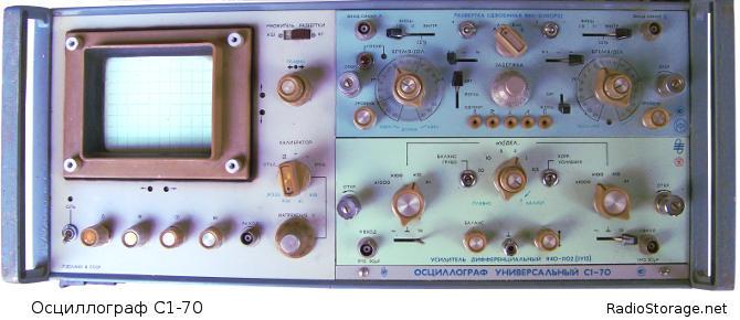 Осциллограф С1-70 фото, внешний вид
