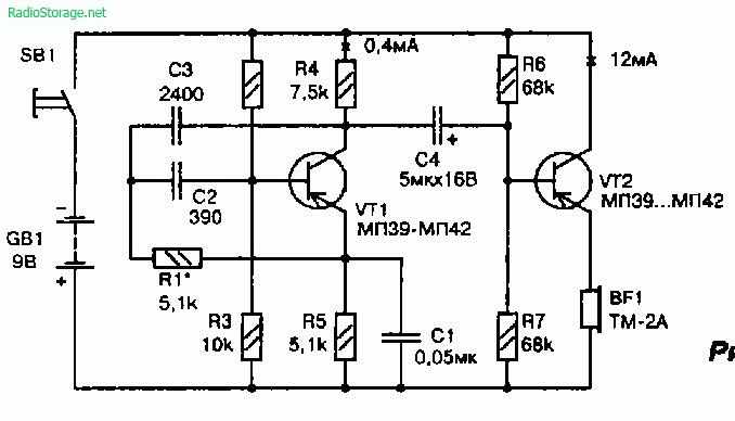 Схема замка управляемого звуком определенной частоты