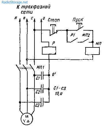 Схемы автоматической защиты трехфазного двигателя при пропадании фазы