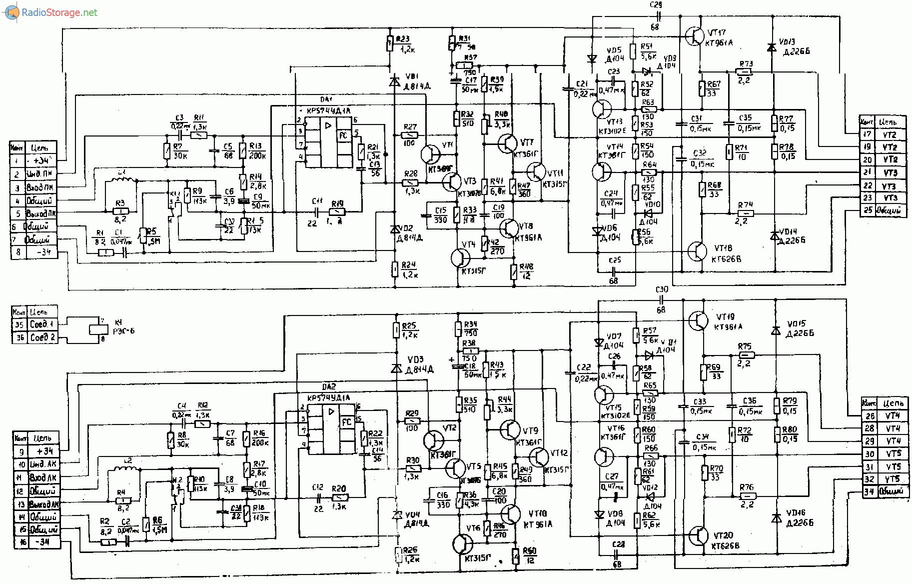 Усилитель Бриг У-001 стерео - схема, внешний вид, фото