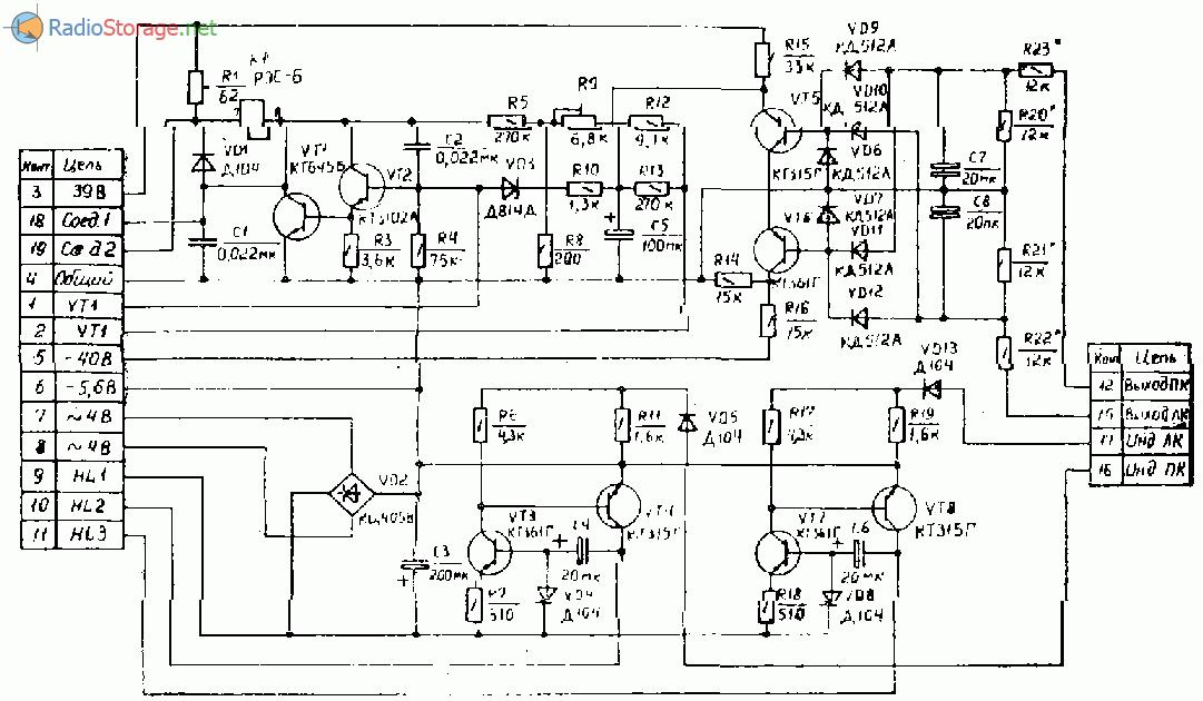 Схема усилителя бриг 001 стерео фото 989