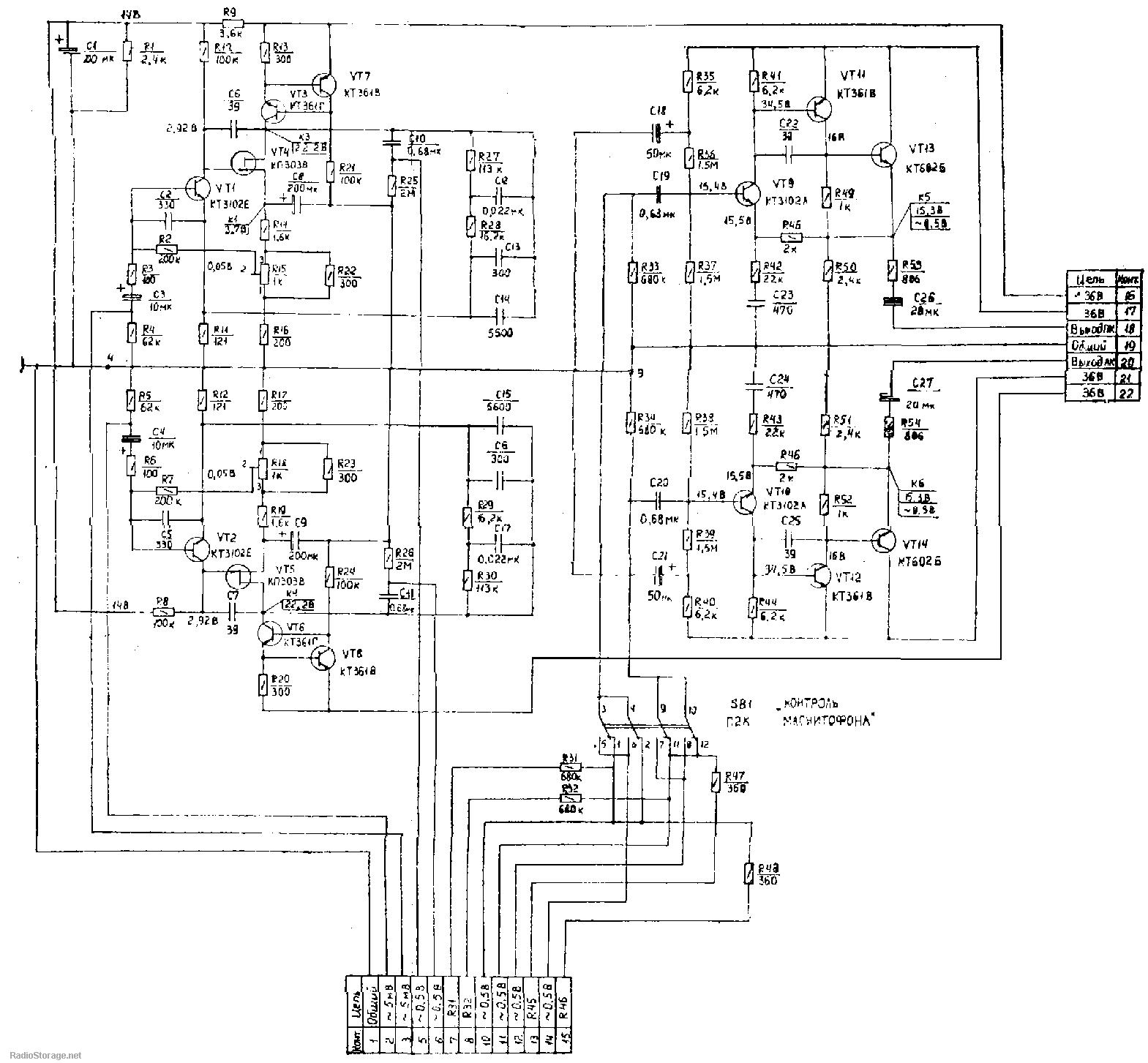 Схема усилителя бриг 001 стерео фото 740