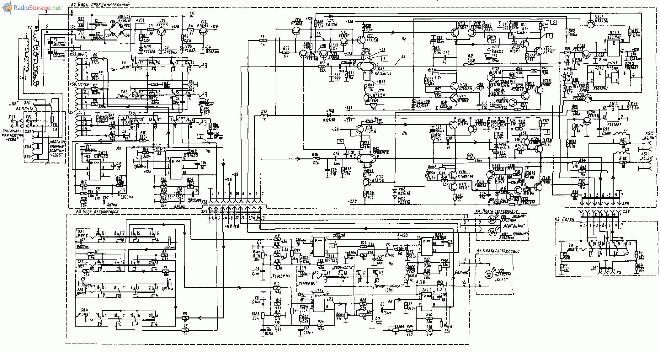 вега 323 стерео схема усилителя дора