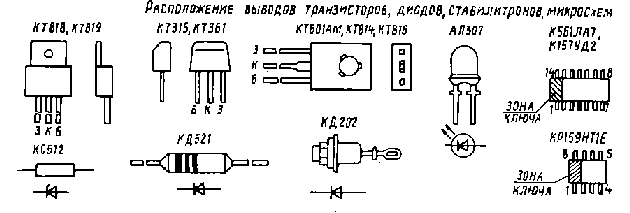 Усилитель Вега-10У-120С, схема