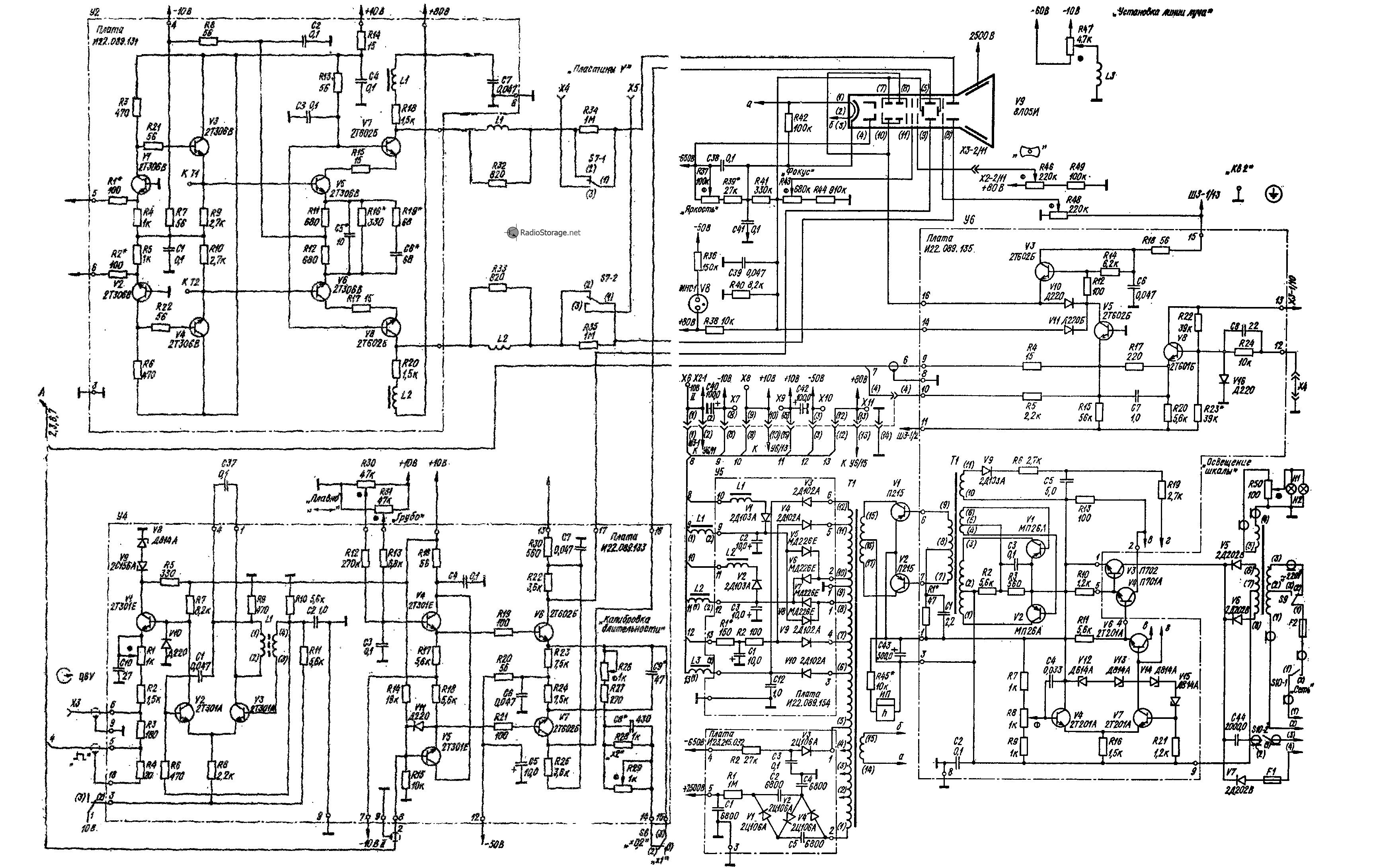 Осциллограф С1-67, схема
