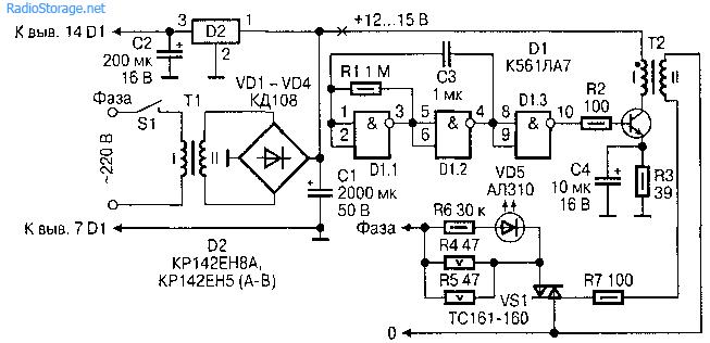 Прозвонка электрических цепей в сети 220В