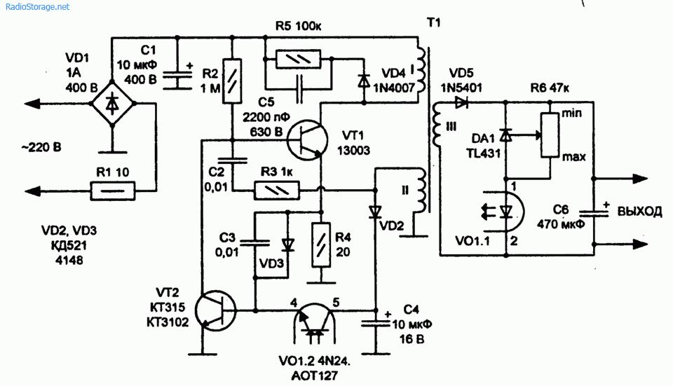 Схема импульсного стабилизатора для зарядки телефона