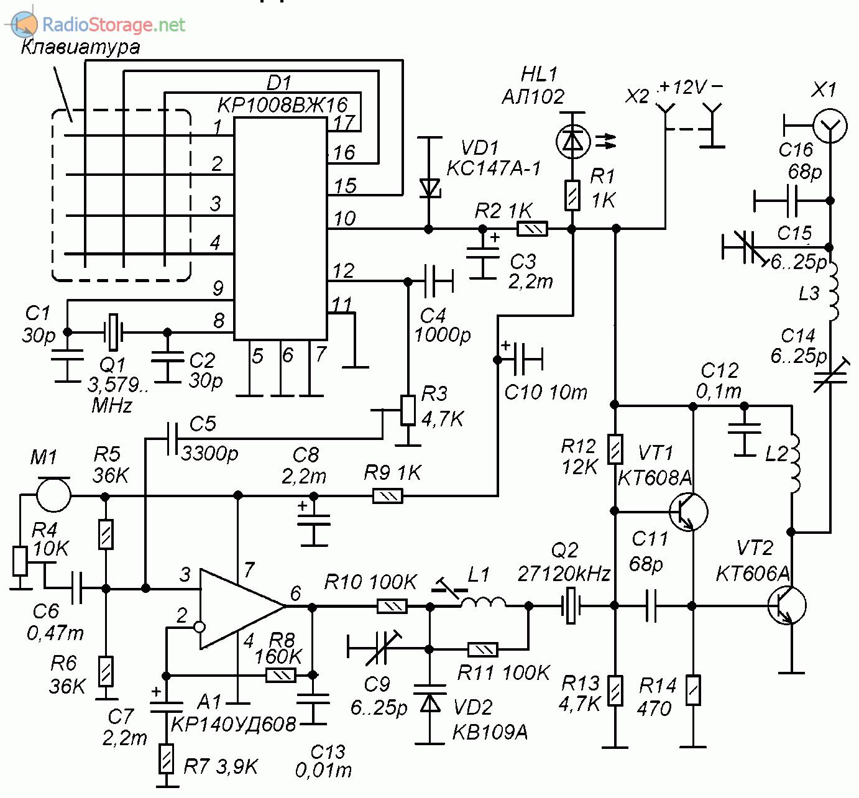 Схема передатчика на 27МГц для передачи звуковых и двухтональных сигналов