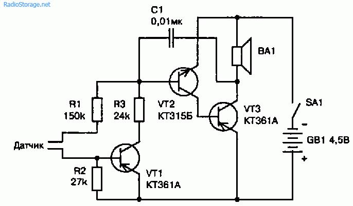 Принципиальная схема универсального сигнализатора для домашнего хозяйства