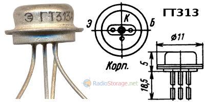 Транзистор ГТ313 (gt313) внешний вид и цоколевка