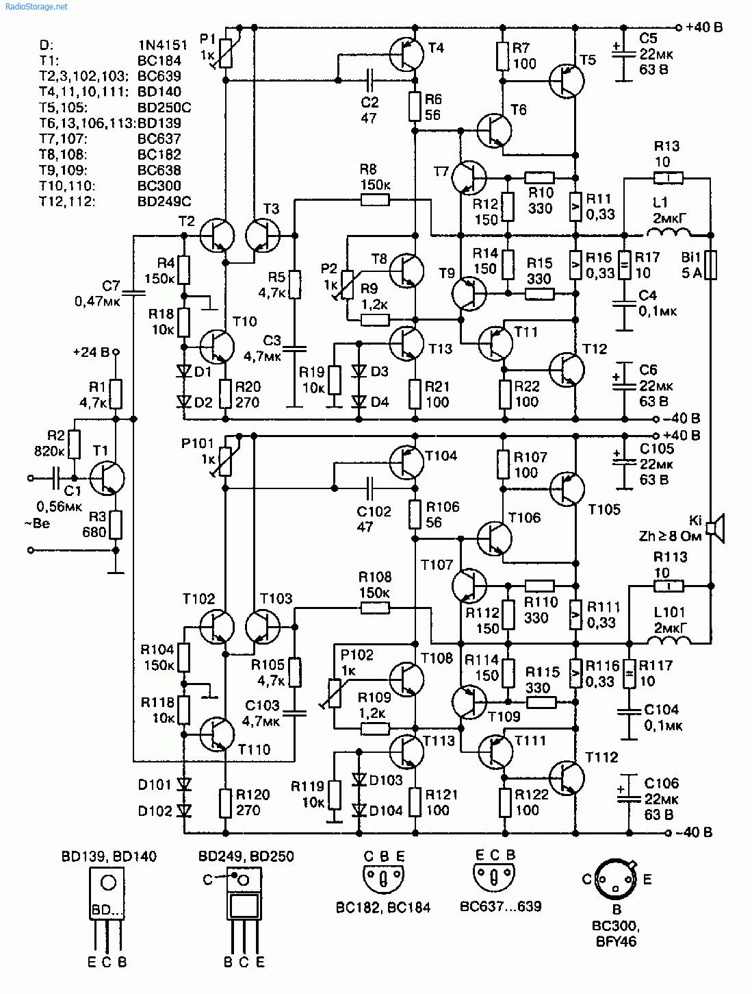 Мостовой транзисторный УМЗЧ мощностью 180 Вт