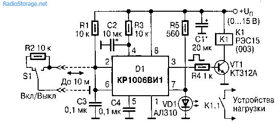 Управление триггером по двум проводам (КР1006ВИ1)