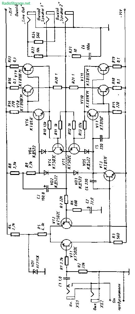 Схема транзисторного 100 Вт усилителя для гитары