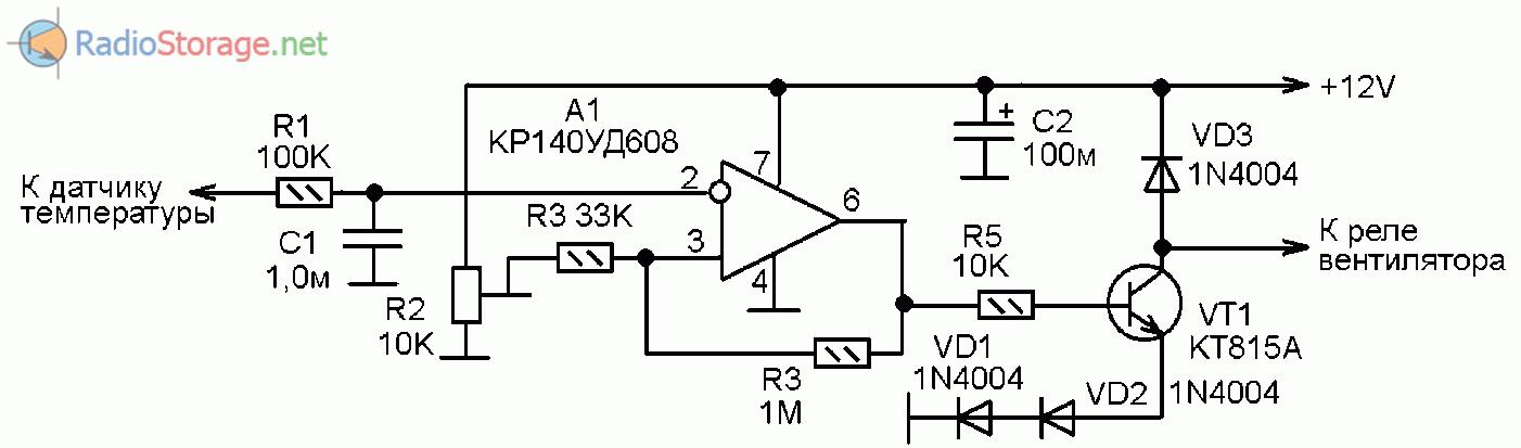 Принципиальная схема термореле для включения охлаждения двигателя в авто