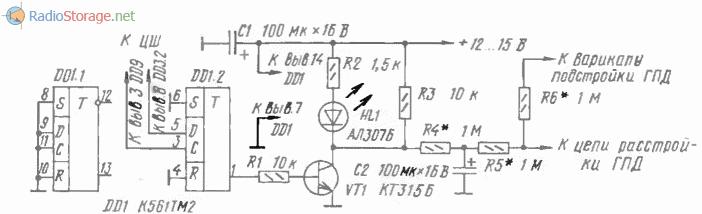 Схема устройства цифровой АПЧ в гетеродине (К561ТМ2)