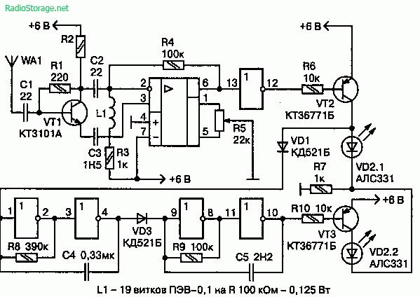 Схема индикатора поля на двух микросхемах (20—1300 МГц, чувствительность — 1 мВ)
