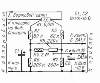 Четырехвыводный измерительный резистор