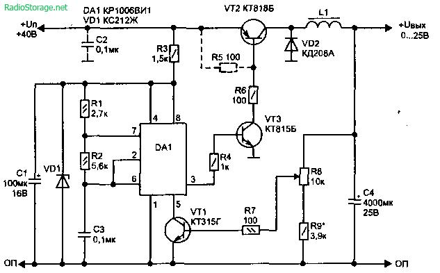 Импульсный стабилизатор напряжения 0-25В (КР1006Ви1)