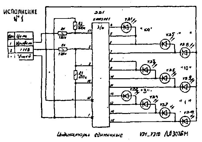 Усилитель Барк 50У-068С, схема