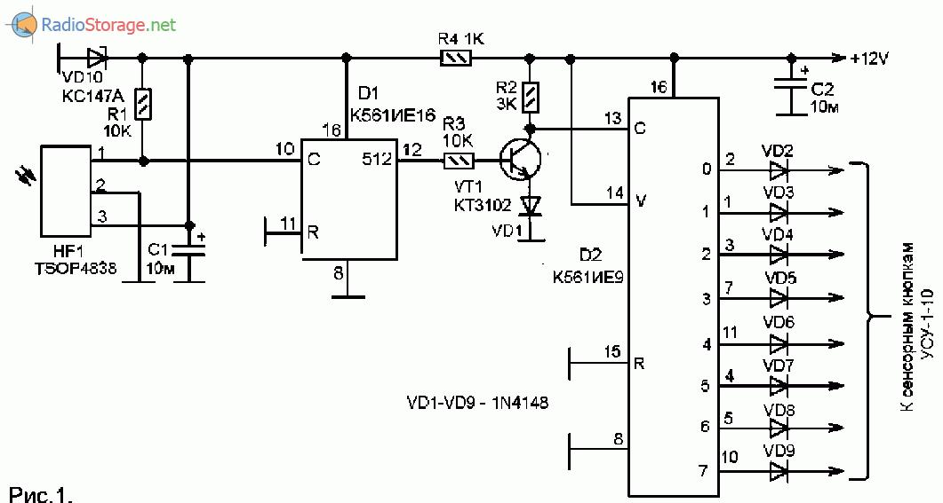 Принципиальная схема модуля дистанционного управления через ИК-лучи
