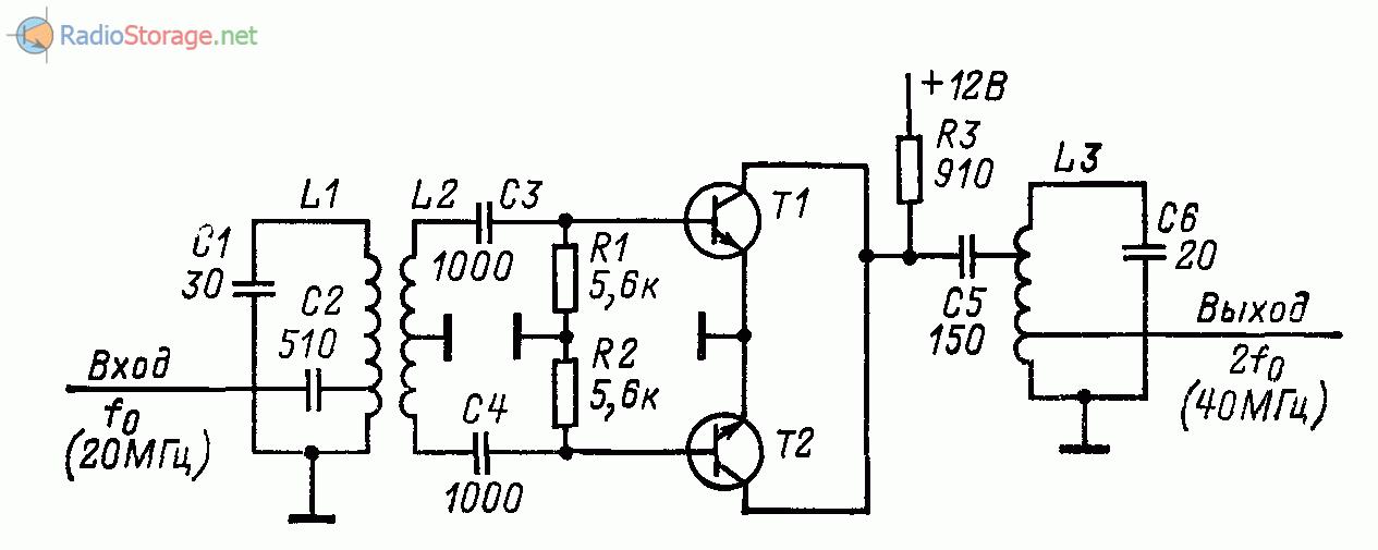 Схема двухтактного умножителя частоты