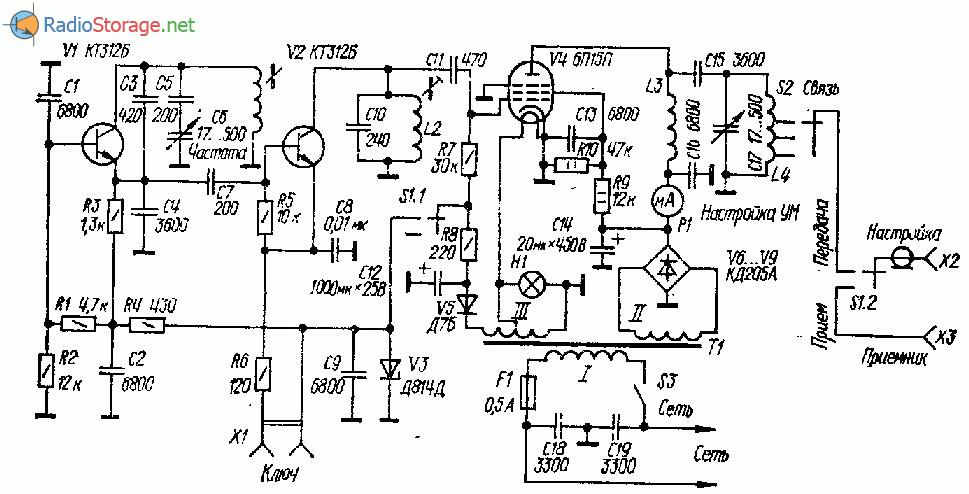 Гибридный передатчик начинающего коротковолновика (80м)