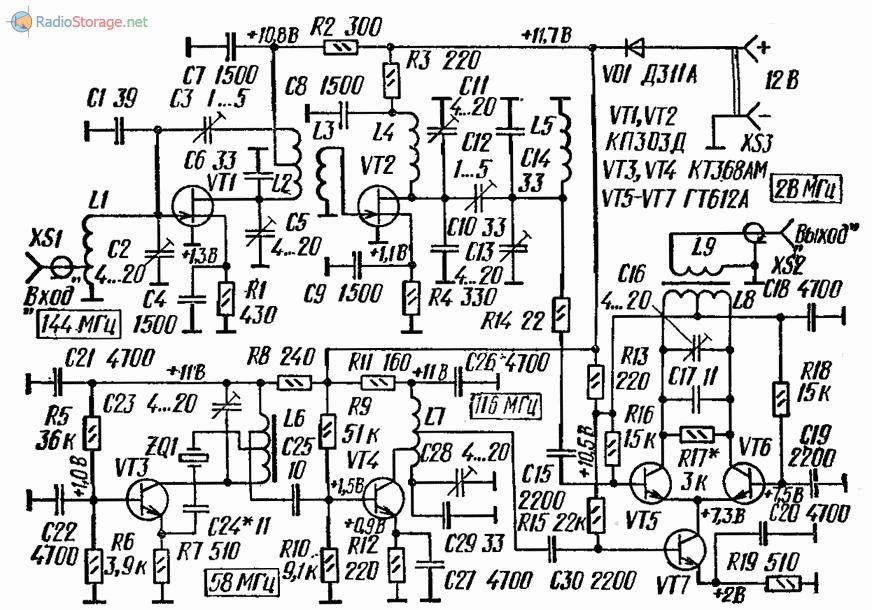 Принципиальная схема УКВ конвертера на 144 МГц